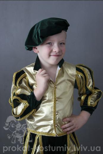 Принц4