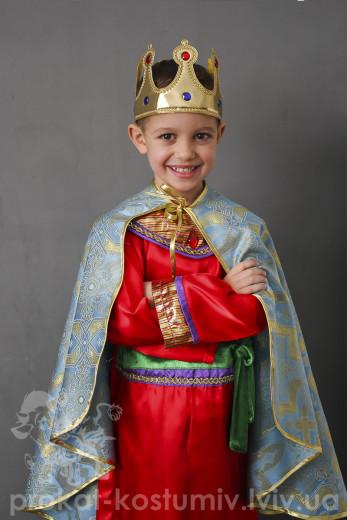 Цар 4