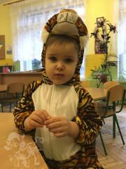 Тигрик малюк
