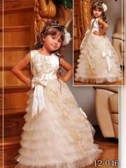Сукня Хризантема